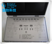 physical therapy machine English vision electric physical therapy