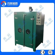Preiser Coal Air Drying Oven