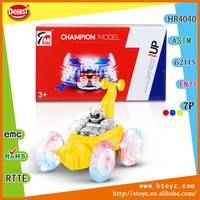 China wholesale market kid toy 360 1 5 gas rc car 30.5cc with sound