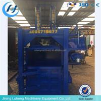 Vertical Hydraulic baler machine, cotton baler machine, electric waste paper baler