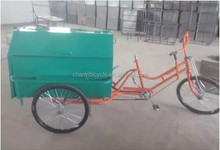 adult tricycle for kids