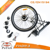 /product-gs/2015-hot-selling-rear-wheel-brushless-electric-bicycle-motor-60215025368.html