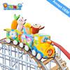 2015 promotion gift plush toys free sample ,railway toys train,wholesale plush toys