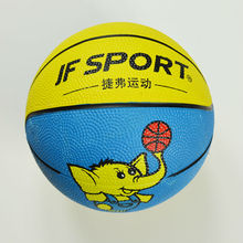 hot sell size 7 rubber basketball with competitive price from China