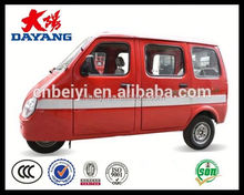 6 People 250cc Closed Cabin Adult Tricycle In Soudi Arabia