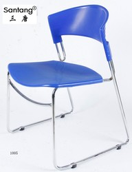 Forward Bended PP Office Training Chair/Guest Chair (1005)