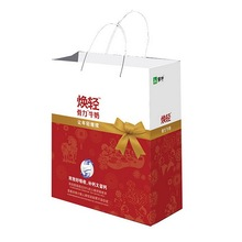 fashion paper folding shopping carry bag