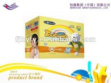 Disposable antimicrobial disposable diapers super comfortable