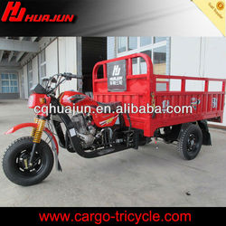 HUJU 200cc 4 3wheel bike / motor of bicycles / tricycle dump for sale