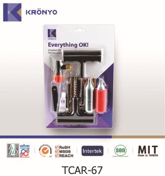 KRONYO bike bag stainless steel cylinder Co2 tyre repair equipment