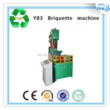 Y83-2500 metal chips briquette press copper powder briquette machine (High Quality)