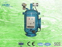 Automatic self-cleaning sediment filter/stainless steel acreen brush filtration system