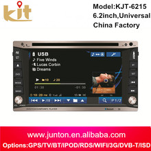 Double din 6.2 inch hd car audio dvd player with used car radios touch screen