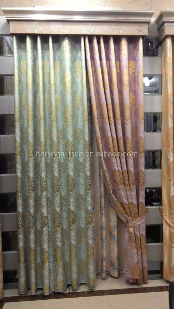 High Quality Latest Designs Of Curtains Fancy Curtain Designs Jacquard Curtain For Living Room