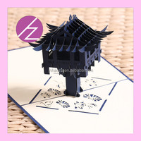 Paper Craft 3D Invitation Party Card Greeting Card 3D-11
