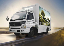 Outdoor full color led display car, LED Advertising Scooters truck,truck mobile advertising led display