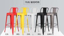 Endüstriyel demir sandalye, eski demir sandalyeler, demir sandalye dökme
