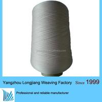 Nylon 6 High Tenacity dope dyed Yarn for rope making