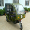 auto taxi electric tricycle for sale