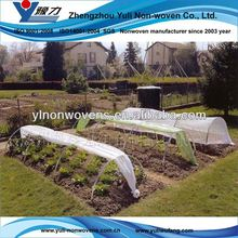agriculture cover fabric pp spunbond nonwoven weed control