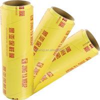 food packaging plastic roll film pvc cling film cast film