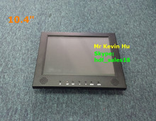 "low cost 1024x768 high brightness touch display, 10.4"" open frame industrial tft lcd monitor for bank atm / outdoor kiosk"
