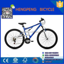 Newest Design Alloy Road Bicycle/Racing Bike