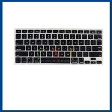 Silicone Keyboard Cover Skin for All New MacBook (Black)