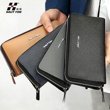 SZB29 new products fashion genuine men's clucth bag leather wallet