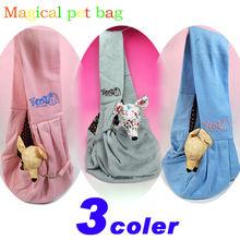Lovable pet dog carrier pink dog backpack carrier PB10
