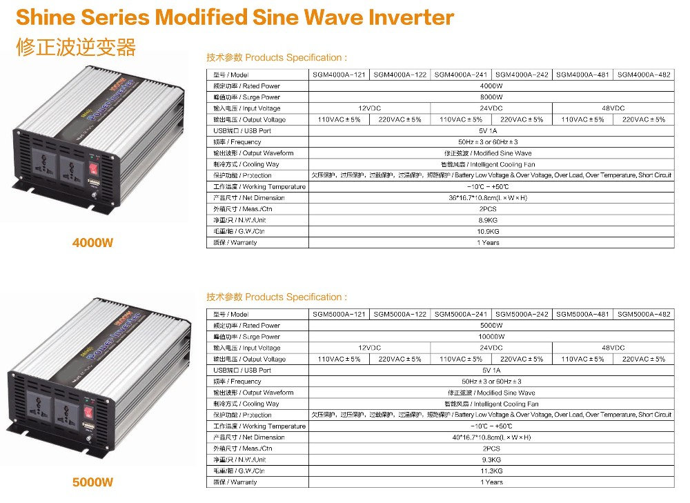 modified sine wave inverter 4000w5000w.jpg