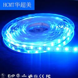 HCMT party decorations battery powered copper wire lights led strip light