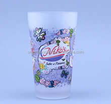 beautiful promotion frosted glass cup