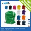 2016 China supplier christmas ornaments nylon bag with custom logo polyester shopping bag