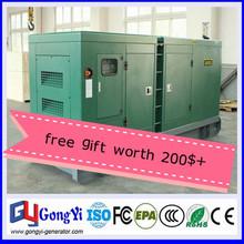 وظيفة gyc-200 200kw 250 kva مولد كهربائي مع محرك ديزل