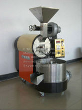 2012 new product cacao beans roaster machine