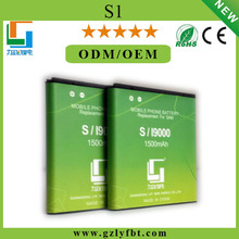 Quality 3.7v Li-ion Replacement Mobile Phone Battery Batteries I9000