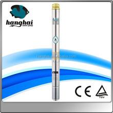 220v irrigation centrifugal submersible pump