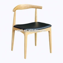 modern chair dining,wood leather rocking chair
