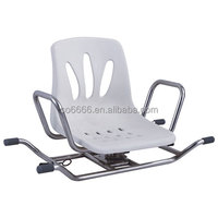 Cheaper Price Stainless Steel Rotating bath Chair Rotatable bath chair Swivel shower chair