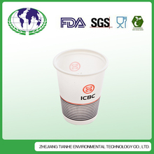 china product food grade printed disposable cup paper fan hot new products for 2015