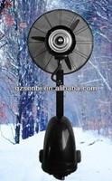 26''/30'' magic ice cool water spray mist fan