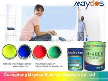 No VOC Active Oxygen Interior emulsion paint/latex Paint