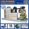 Factory price of seawater flake ice machine/saltwater ice maker 3000kg/day