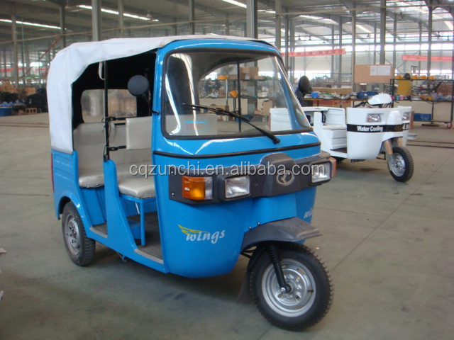 150cc bajaj three wheeler /passenger tricycle /tuk tuk for sale