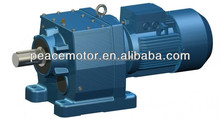 Compact geared motor