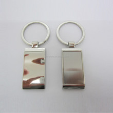 Promotional custom logo blank square shape metal keychain