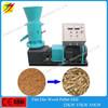 ce house use flat die type small tapioca granulator
