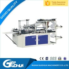 First rate side sealing polythene bag making machine made in China