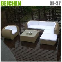 2015 cube rattan garden furniture sets chair garden
